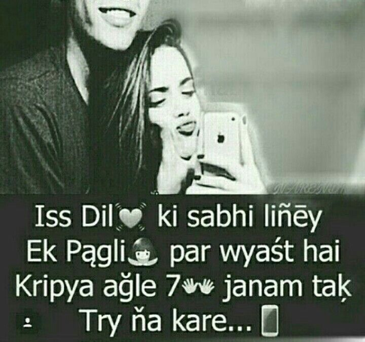 ... Love Quotes on Pinterest | Hindi Quotes, Love Sms and Hindi Love Poems