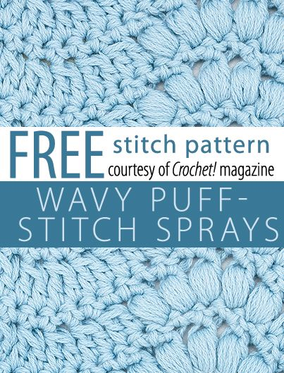 Wavy Puff-Stitch Sprays Stitch Pattern from Crochet! magazine. Download here: http://www.crochetmagazine.com/stitch_patterns.php?pattern_id=124