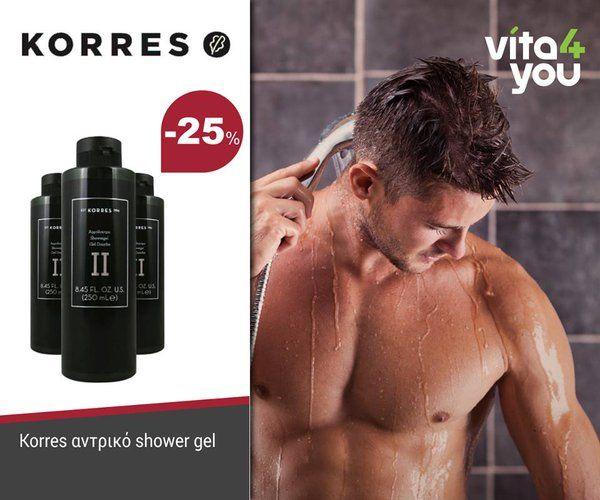 KORRES [OFFICIAL] for him! ✔ Ένα αρωματικό και ενυδατικό αφρόλουτρο για άνδρες με νότες από tobacco, κάρδαμου, vetiver, και σανδαλόξυλο! Δοκιμάστε το: http://bit.ly/1VtSfNH