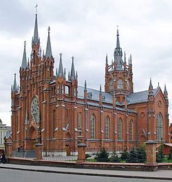 The Cathedral of the Immaculate Conception of the Holy Virgin (virgen) Mary is a neo-Gothic church that serves as the cathedral of the Roman Catholic Archdiocese of Moscow. It is located in the Central Administrative Okrug, It is one of only two Catholic churches in Moscow and the largest in Russia.