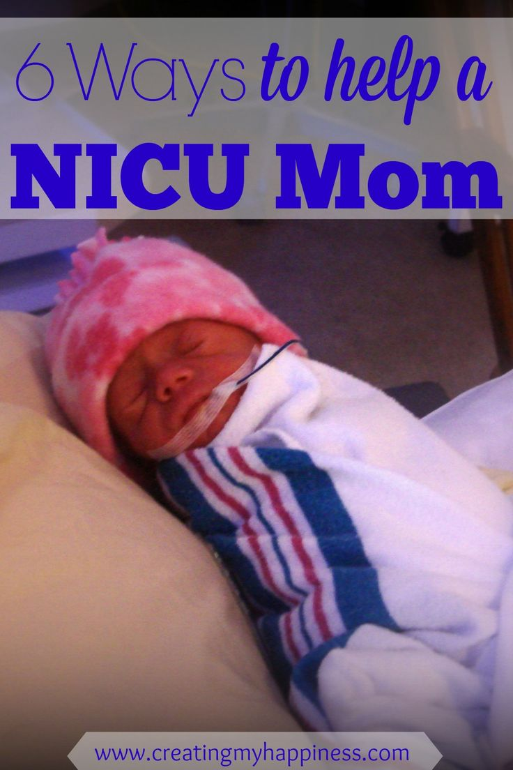 6 Ways to Help a NICU Mom from a proud NICU Mama and March of Dimes supporter!