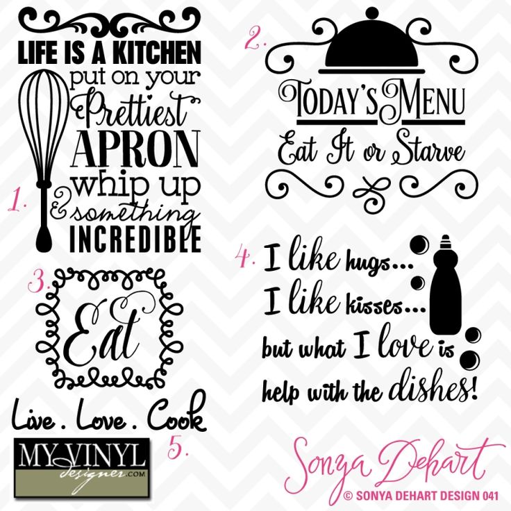 Best 25 kitchen vinyl sayings ideas on pinterest wall for Bathroom quotes svg
