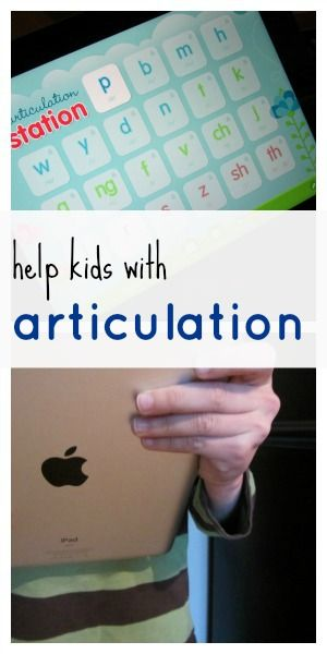 how to help kids with articulation (you CAN help!) #speech #weteach