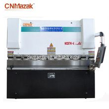 Nanjing Boduan CNC Machine Tool Co., Ltd.
