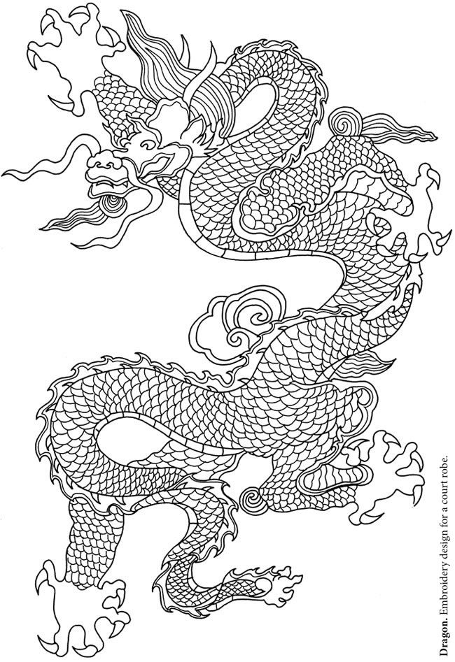 Dover Publications Sample Creative Haven Chinese Designs Colouring Book