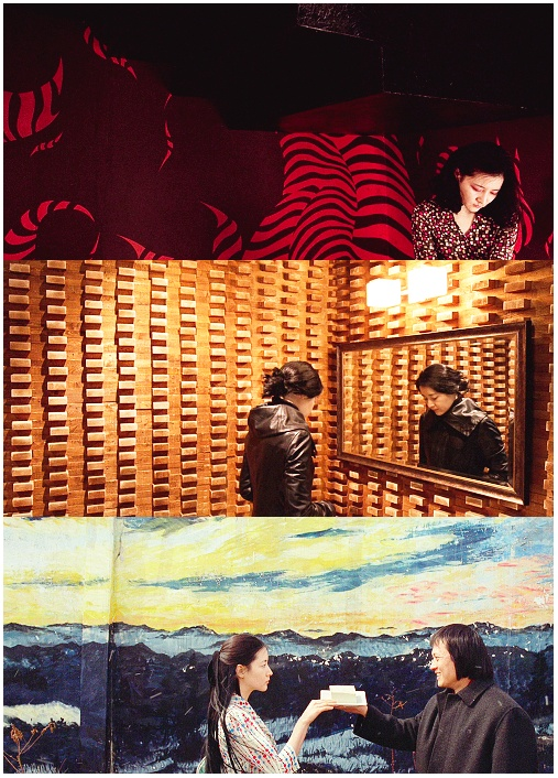 'Sympathy for Lady Vengeance', directed by Chan-wook Park