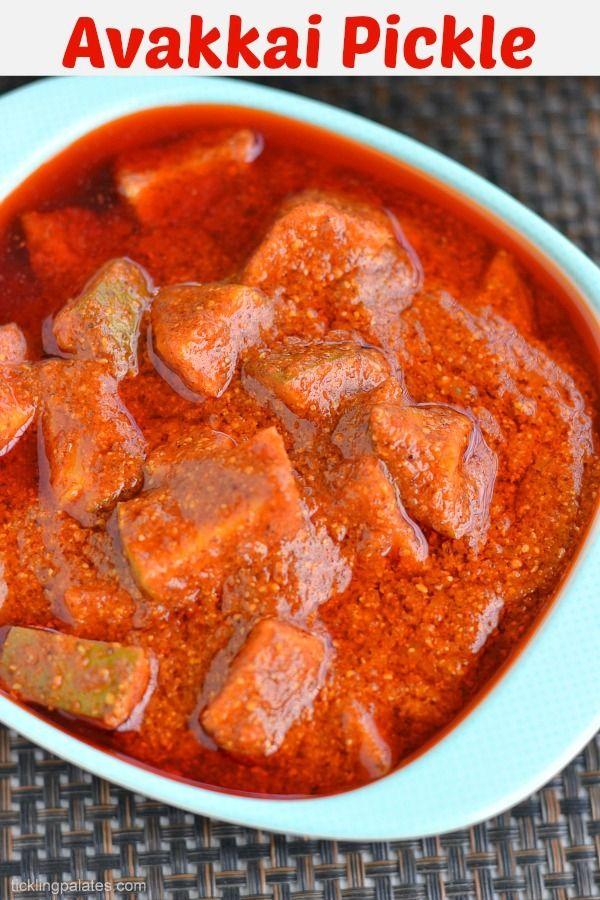 Avakkai Pickle Recipe – Cut Mango Pickle Recipe