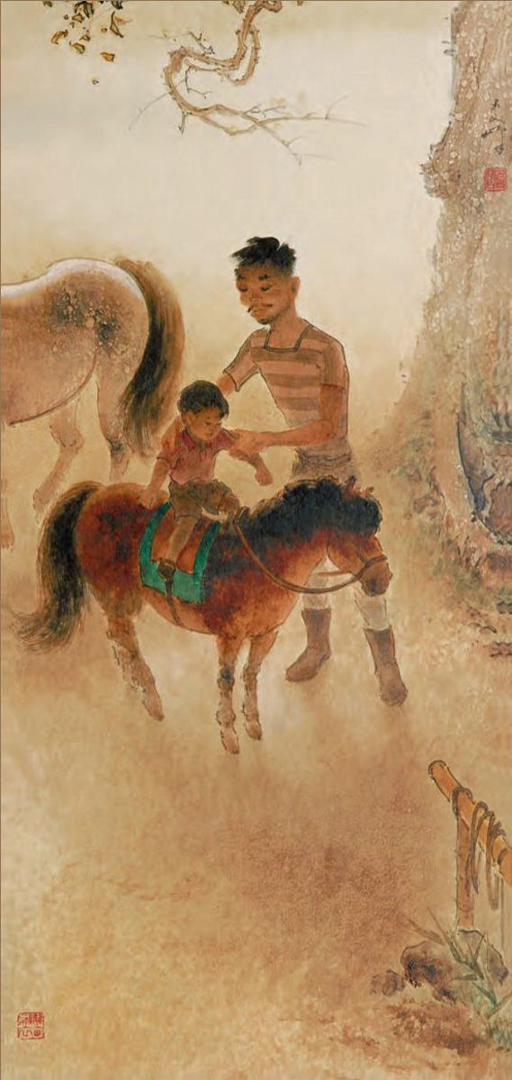 Lee Man Fong - Love and Affection of the Father (Learning to Ride a Horse) (sold for $ 447,606)