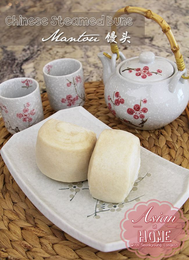 Chinese Steamed Buns Recipe (Mantou 馒头) - Asian at Home