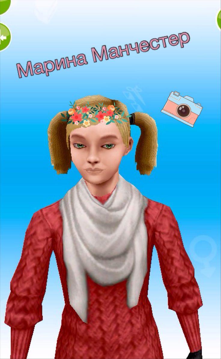 Марина Манчестер- старшая дочь Лии и Джона. Умная, добрая, заботливая, любит учиться и много читает, любитель животных. ХОББИ- кумир подростков. Любит Джека, проводит с ним много времени, в будущем они обязательно поженятся!