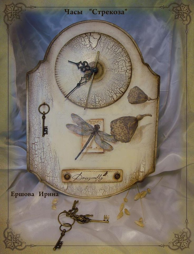 Часы из серии «Стрекоза» http://dcpg.ru/blogs/5432/ Click on photo to see more! Нажмите на фото чтобы увидеть больше! decoupage art craft handmade home decor DIY do it yourself clock distress napkin acrylic paint craquelure