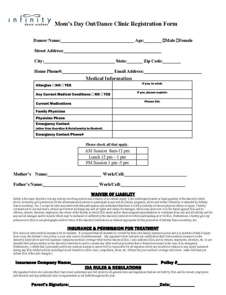 Academy Registration Form Template 6. Word template