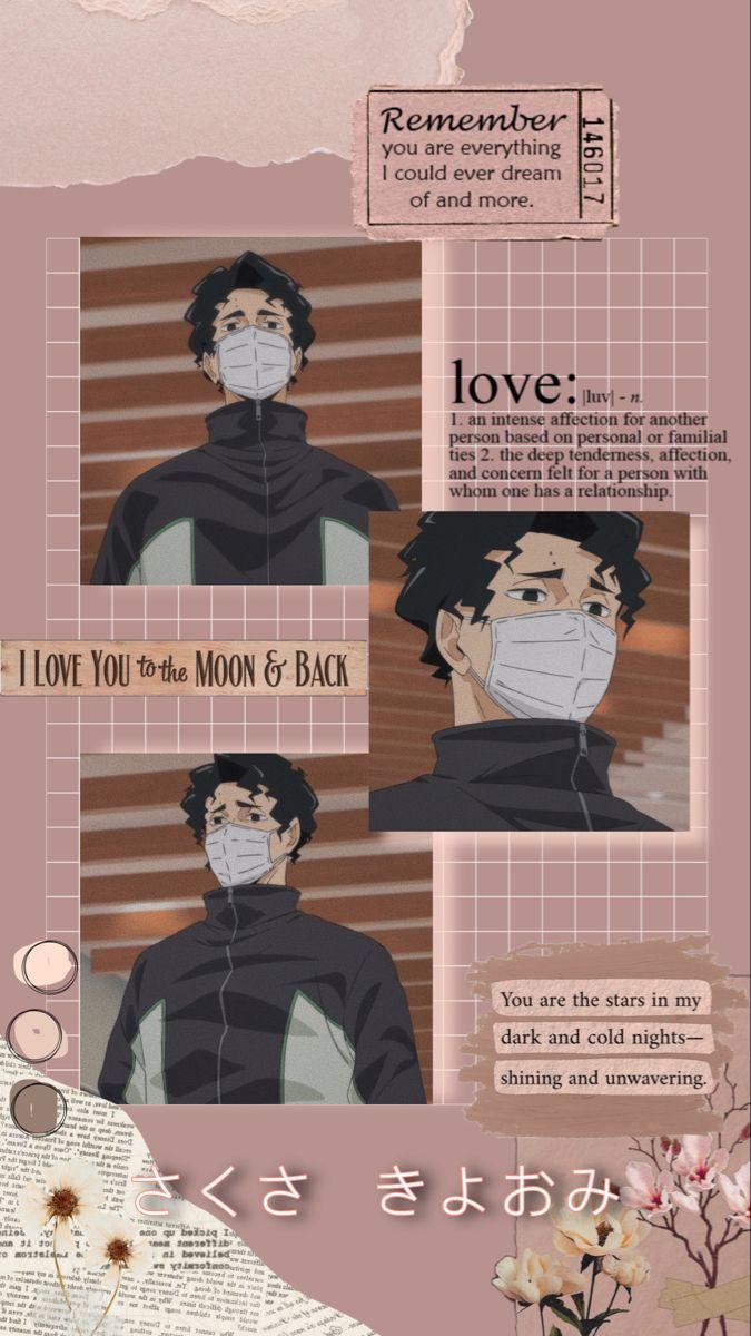 Sakusa Wallpaper Haikyuu Anime Cool Anime Wallpapers Cute Anime Guys
