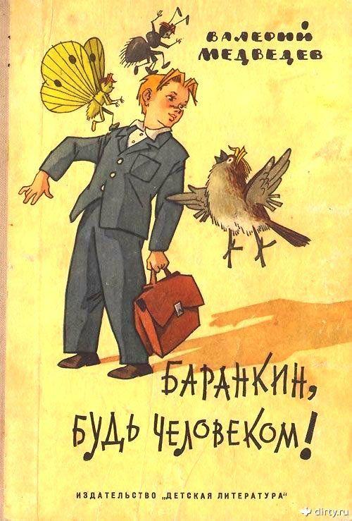 Худ. Генрих Вальк