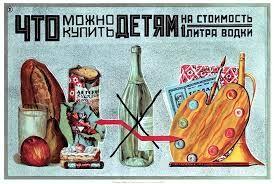 Картинки по запросу социальная реклама для крестьян