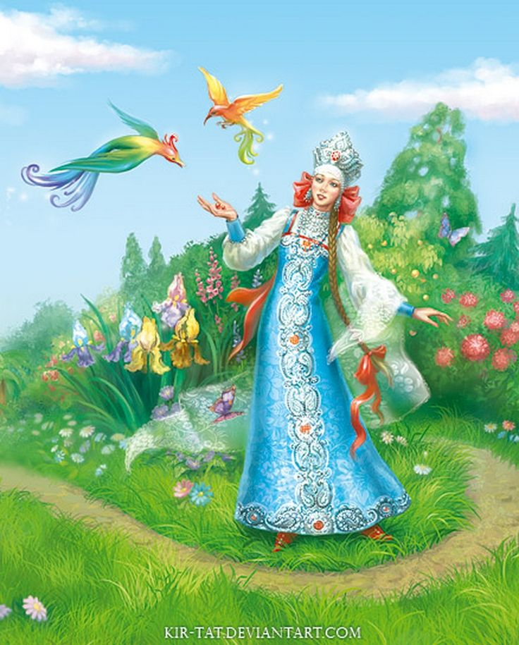 Поздравление ютуб, картинки сказочные герои царевны