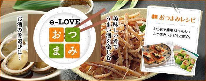 """日本酒やワインに合う「缶詰」は?-- カクヤスネットショッピングで""""おつまみ・缶詰""""特集"""