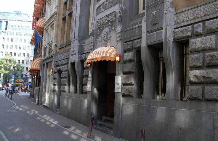 Onde se hispedar em Amsterdam >>  Leia minha experiência no Rho Hotel, super bem localizado e que pode ser uma opção legal para você!