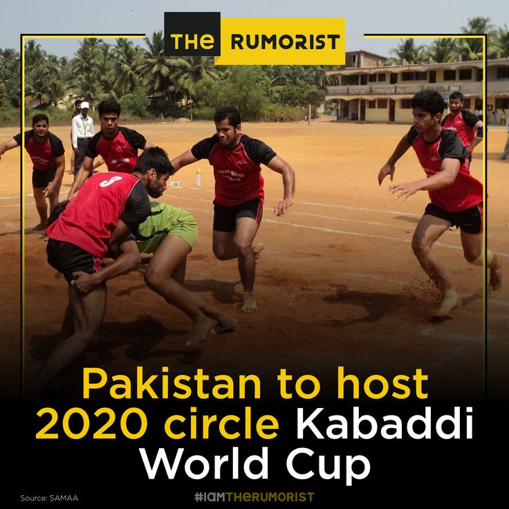 Pakistan Will Be Hosting The 2020 Edition Of The Circle Style Kabaddi World Cup 10 Teams Including India Australia Engla Kabaddi World Cup World Cup Sports