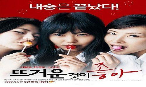 I Like It Hot (2008) | Nonton Film Gratis