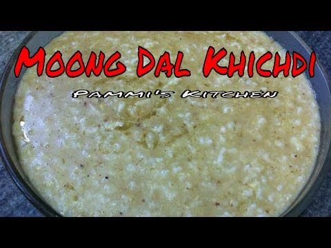 The 25 best khichdi recipe in hindi ideas on pinterest green moong dal khichdi peeli dal khichdi recipe in hindi with english subtitles forumfinder Choice Image