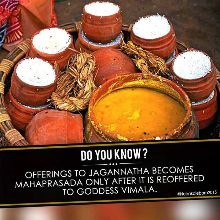 #‎DoYouKnow‬ Offerings to Lord Jagannatha becomes mahaprasada only after it is reoffered to goddess Vimala.