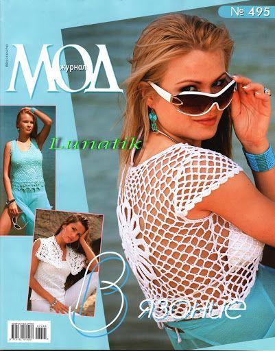 MOA 495 - Patricia Seibt - Picasa Web Albums