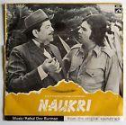 "Naukri Bollywood Vinyl 45 RPM 7"" Record OST HMV Music by RD Burman #e710"