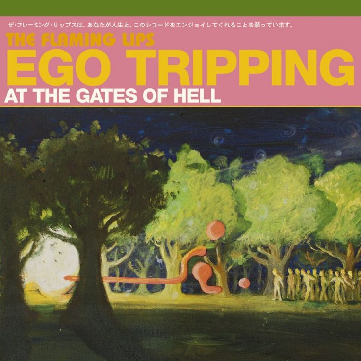 The Flaming Lips - Ego Tripping at the Gates of Hell Single [Album Cover]