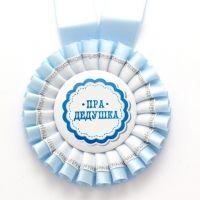 Медали на выписку из роддома, купить прикольные шуточные медали для выписки из роддома. #одеждадлябеременных #беременяшка #3месяца #товарыдляноворожденных #сына #7я #mimimi #организацияпраздников #выпискаизроддома #встречаизроддома