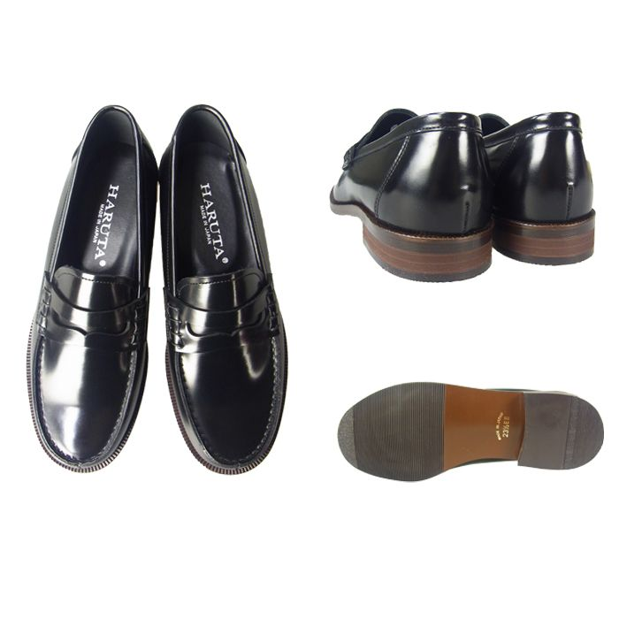 HARUTAハルタローファー学生靴  230 23c