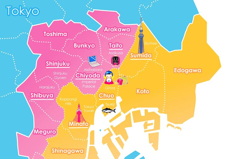 As the largest urban area in the world, Tokyo can be a bit intimidating for first-time visitors. Here's a beginner's guide to Tokyo's popular districts and wards!