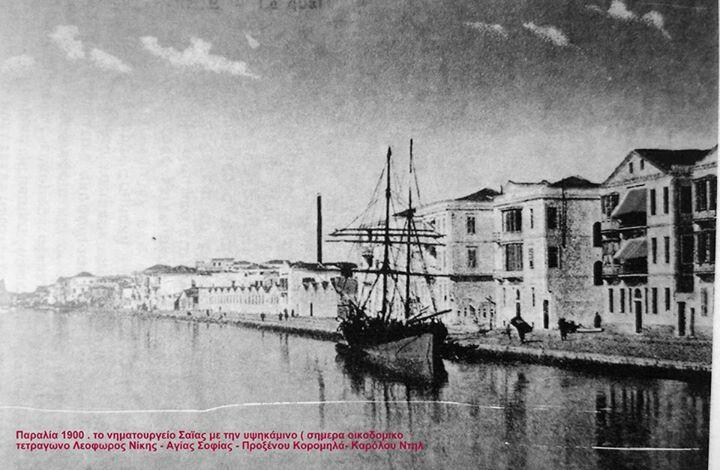 Thessaloniki, 1900