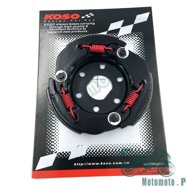 Cheap scooter performance, Buy Quality gy6 performance directly from China gy6 50cc performance Suppliers: Free shipping Motorcycle High Metal Clutch Racing High Performance For GY6 50cc 139QMB Chinese Scooter Moped ATV