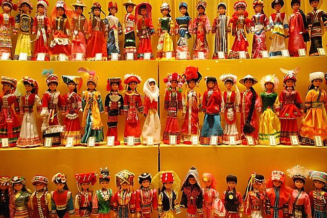 Unusual Chinese Marriages in the Qing Dynasty