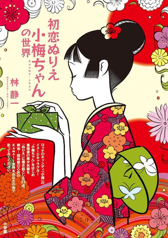 23 best Japanese Coloring Books images on Pinterest   Coloring books ...