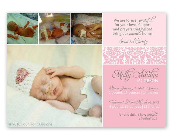 Preemie Birth Announcement, Welcome Home Little One, Damask - a printable photo card via Etsy