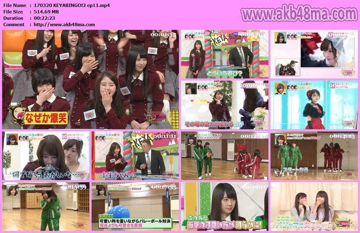 バラエティ番組170320 欅坂46  KEYABINGO!2 #11.mp4