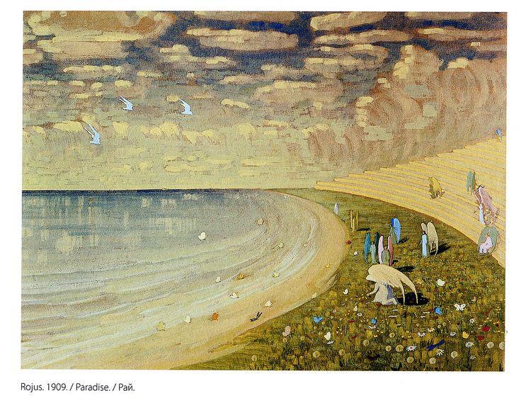Чюрлёнис.Рай.1909 - Чюрлёнис, Микалоюс Константинас — Википедия