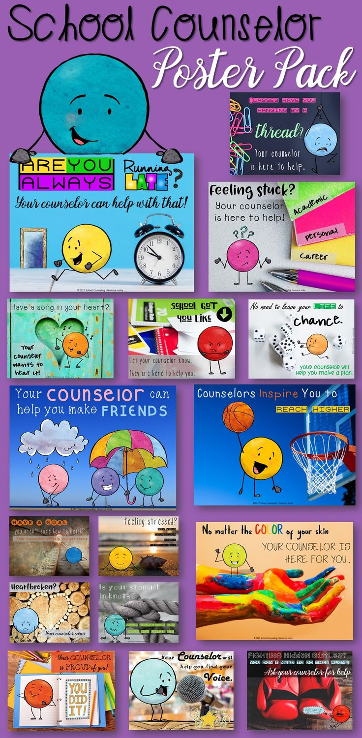 16 posters for school counselors that appeal to students of all ages! https://www.teacherspayteachers.com/Product/School-Counselor-Poster-Pack-3101886