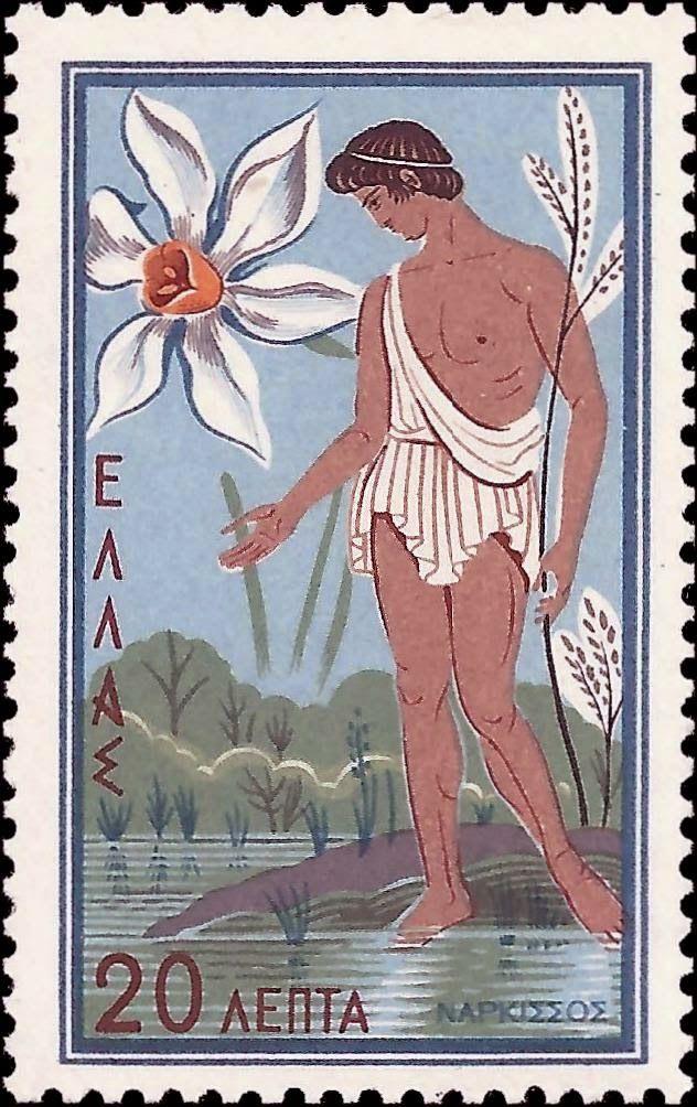 1958 Νάρκισσος Τεμάχια : 3.009.332 - NAPKISSOS