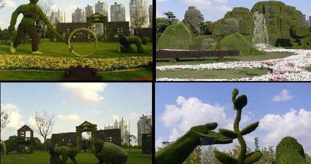 Peyzaj Ve Bahçe Tasarımı | İç Mimari Tasarım