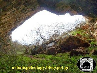 Στα μυστικά της λίμνης Κωπαΐδας (αρχαίες υπόγειες δίοδοι) | www.elikoncc.info «Ελικών The entrance to the Great Katavothra