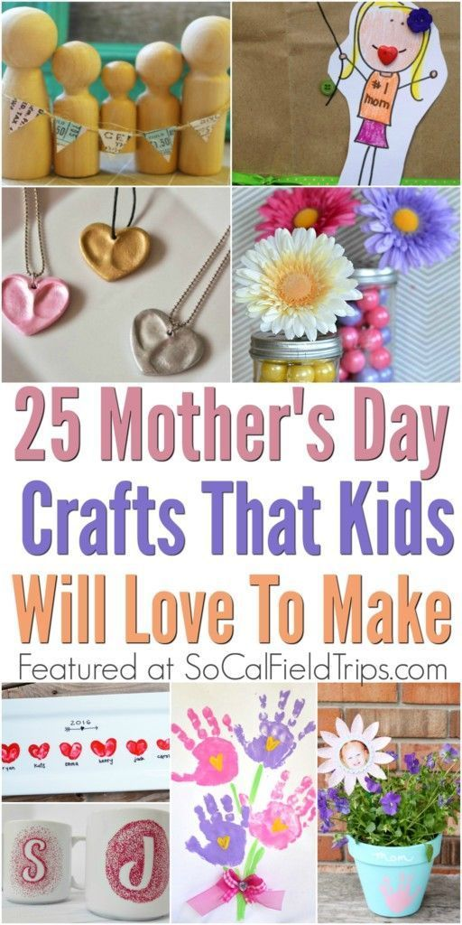 Are you looking for that perfect Mother's Day present?  Gather your craft supplies together to make one of these easy 25 Homemade Mother's Day Crafts for Kids.  Several of these Mother's Day crafts are also great for preschoolers and elementary school kid