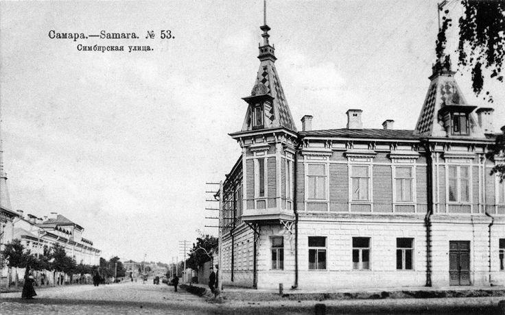 Samara, Russia. Симбирская улица, Самара. #samarasuper