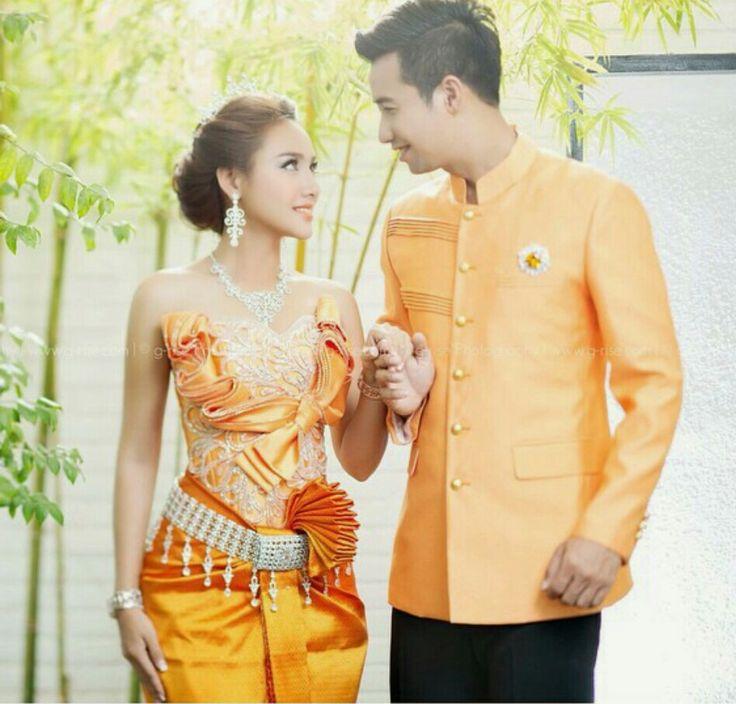Khmer Wedding Orange Attire