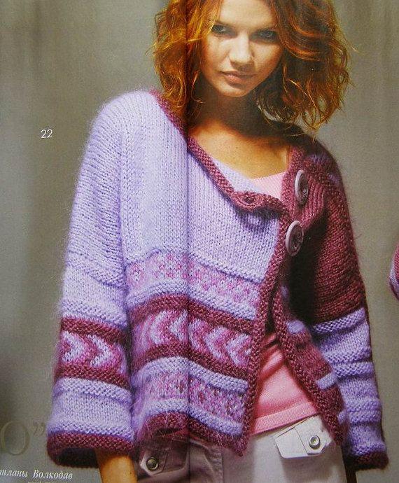 Ganchillo patrones revista de moda Zhurnal Mod No 592 otoño