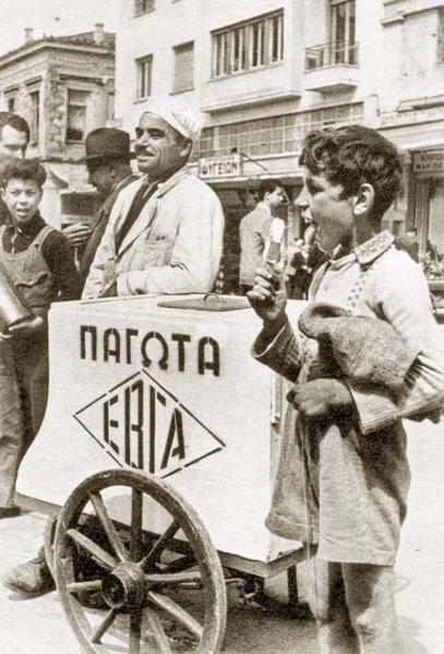 Το παραδοσιακό ξυλάκι με γεύση βανίλιας ή το παγωτό χωνάκι, είναι στην ανάμνηση όλων των ανθρώπων που στην παιδική ηλικία τα γεύτηκαν και τα απόλαυσαν με ανεμελιά http://kritigr.gr