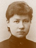 Johanna Gesina van Gogh (Bonger) Theo van Gogh's wife, sister-in-law of Vincent van Gogh