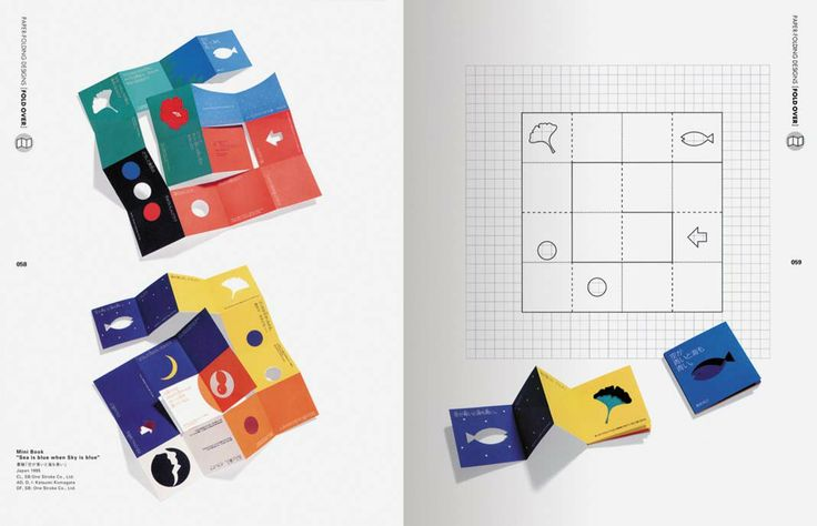 折り方大全集 カタログ・DM編 (CD-ROM付) / PIE International + PIE BOOKS